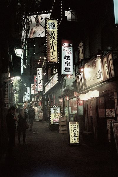 Izakaya,Tokyo back alley ,Japan