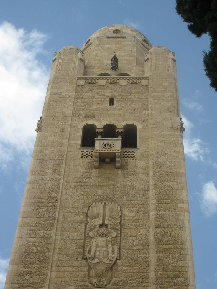 Шестикрылый серафим на башне YMCA Deror avi, Copyright