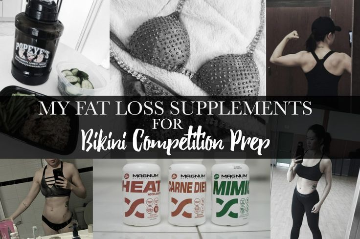 My Fat Loss Supplements for Bikini Prep