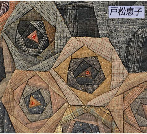 The Power of Hex, Tokyo Quilt Festival