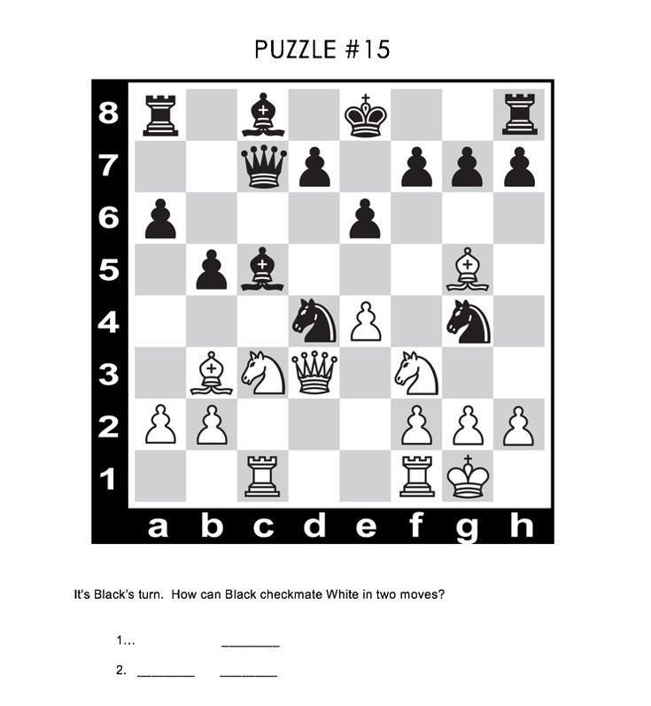 Mate-in-Two Chess puzzle from the MATCH Curriculum Student Workbook. Printable PDF with answer.