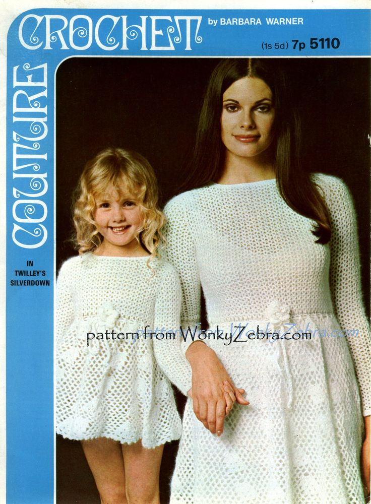 WonkyZebra WZ066 crochet dress.Cobweb lace with crochet rose  trim. Sixties high waist shape. See WZ 255 for different yarn short sleeve version
