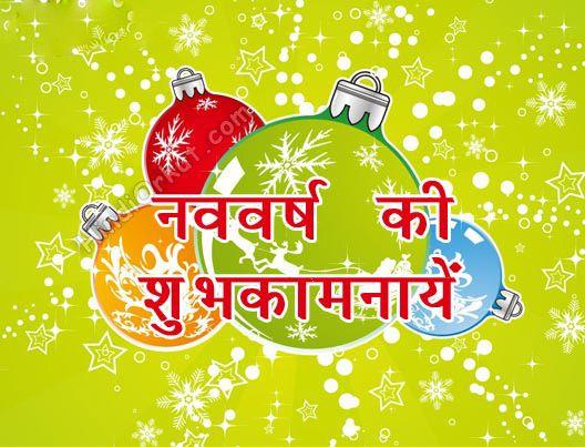 Приколом для, открытки на хинди