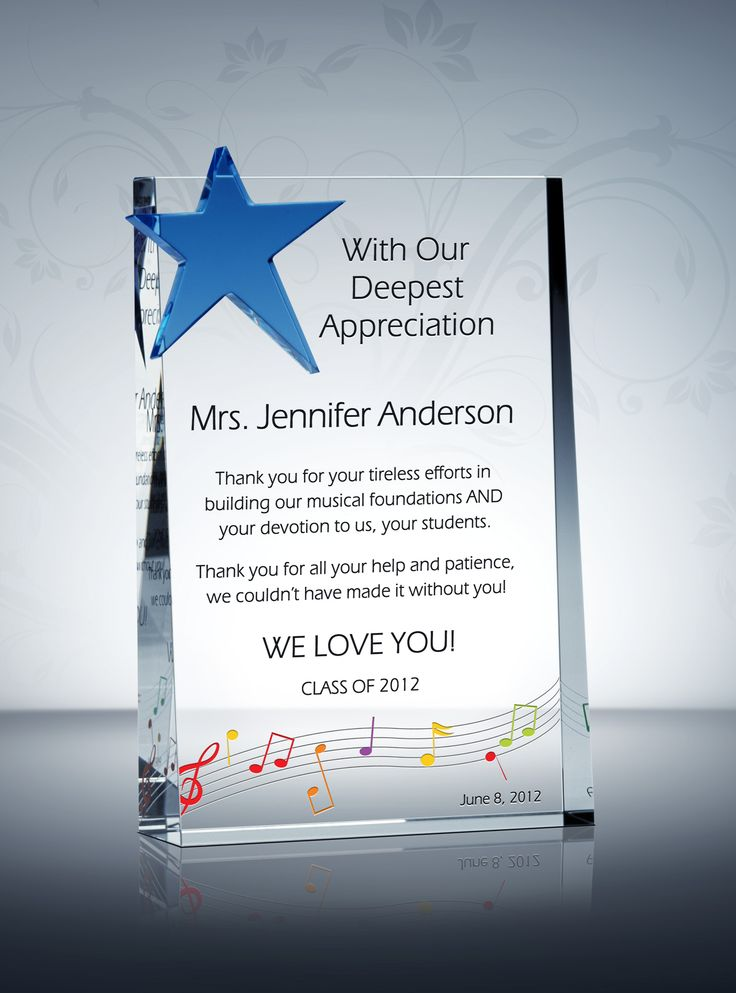 Unique Appreciation Plaques For Music Teachers And