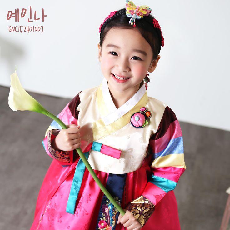 대한민국이여 예닮한복을 입자!  Korea, Hanbok