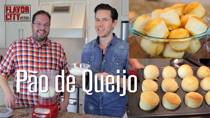 How To Make The Best Cheese Bread In A Blender & It's Gluten Free