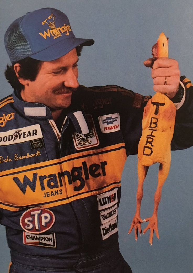 Dale makes a statement about the many concessions made to Ford during the 1985 season.