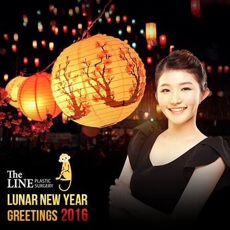 Avail free Plastic surgery offer until 14th Feb. 2016, see details & apply @ http://goo.gl/WHQGo8   2016 Chinese New Year is known as the year of the monkey. Enjoy this festival and hope it brings prosperity and good fortune for you and your family.