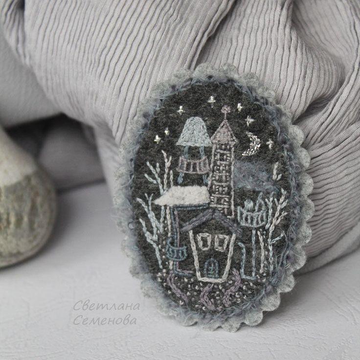 Купить Спящий Город. Брошь фетровая с вышивкой - семенова светлана, серый, города городской стиль