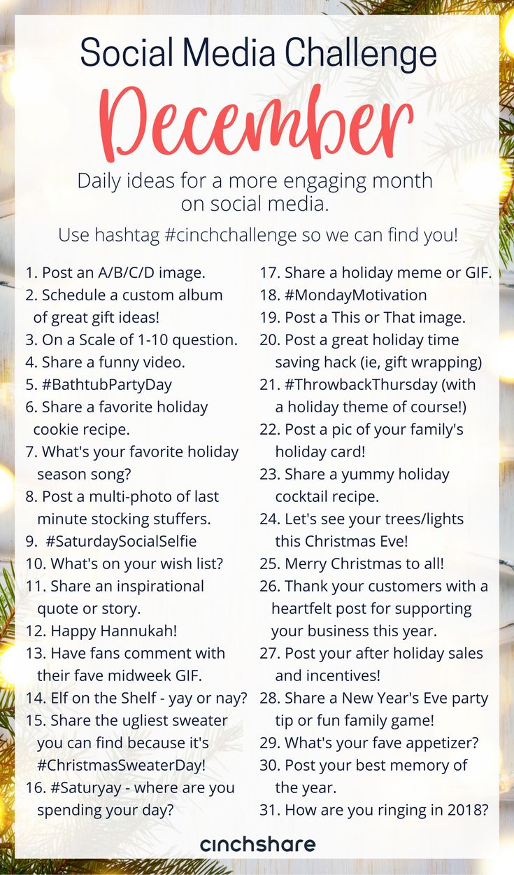 Download our FREE December Social Media Challenge so you can plan ahead, be consistent and have great engagement all month long!