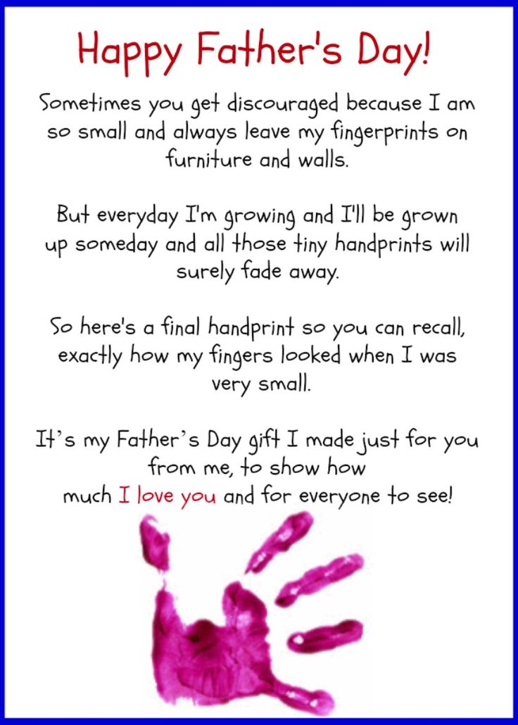 fathers day inspirational images