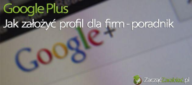 Konto Google Plus dla Firm – krok po kroku | http://www.zaczac-zarabiac.pl/konto-google-plus-dla-firm-krok-po-kroku/