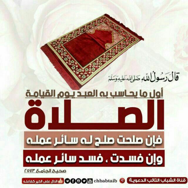 Pin By Salma Elbari On Listen Islam Facts Book Club Books Islam