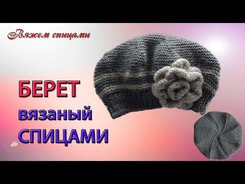 379 besten Čiapky - baretky Bilder auf Pinterest   Beanie mütze ...