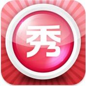 美图秀秀 Mei Tu Xiu Xiu App Icon