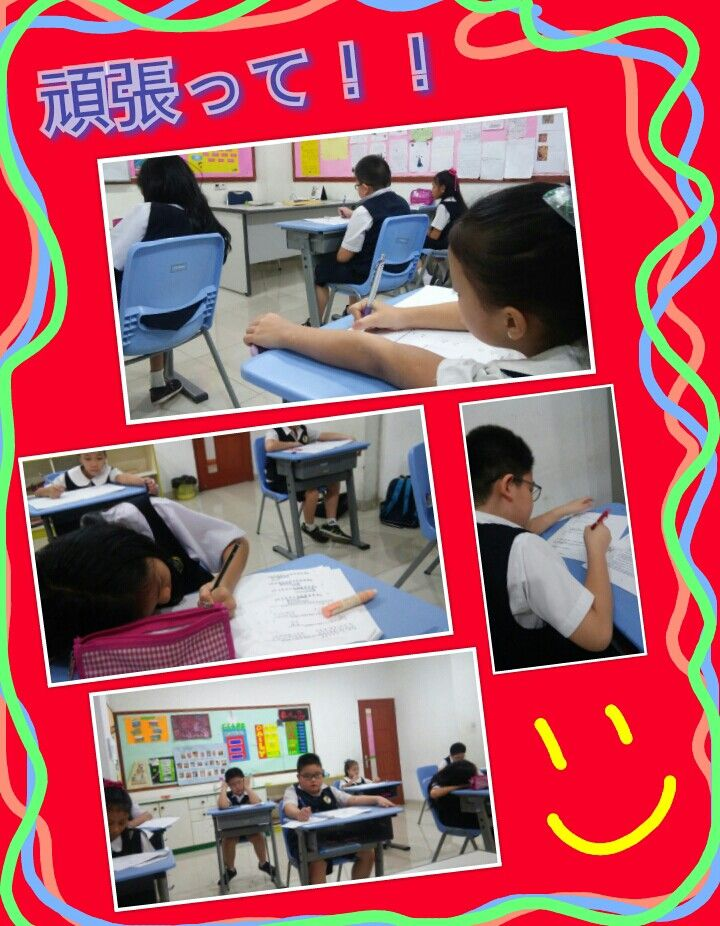 Ganbatte..!! My cute students..