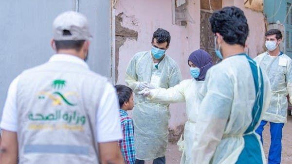 Pin By Saudi Expatriates Com On Saudi Arabia 2021 2020 Disease Prevention Health Ministry Active