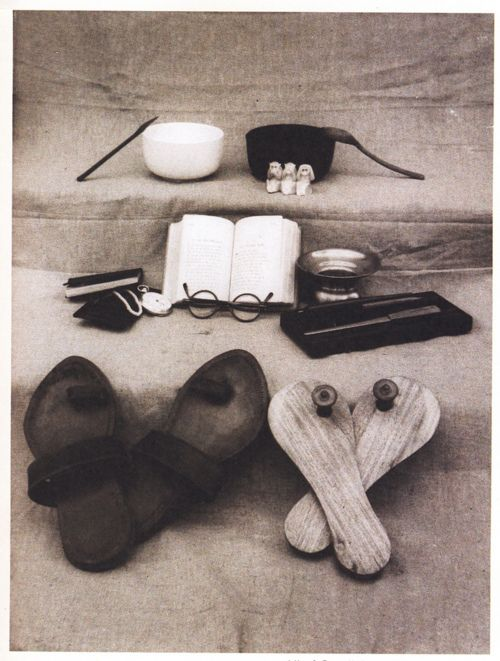 All the worldly possessions of Mahatma Gandhi. I think I need to have a yard sale!