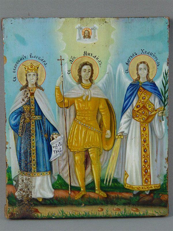 Антиквариат. антикварная икона «Святой Михаил, Варвара и Ангел Хранитель»
