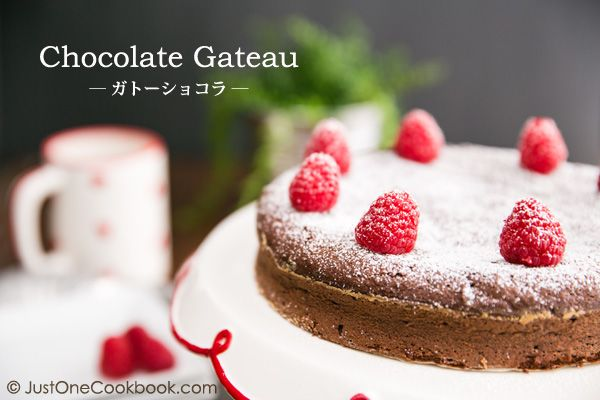 Japanese Valentine's Day calls for women to offer gifts to men: Chocolate Gateau (Chocolate Cake) Recipe