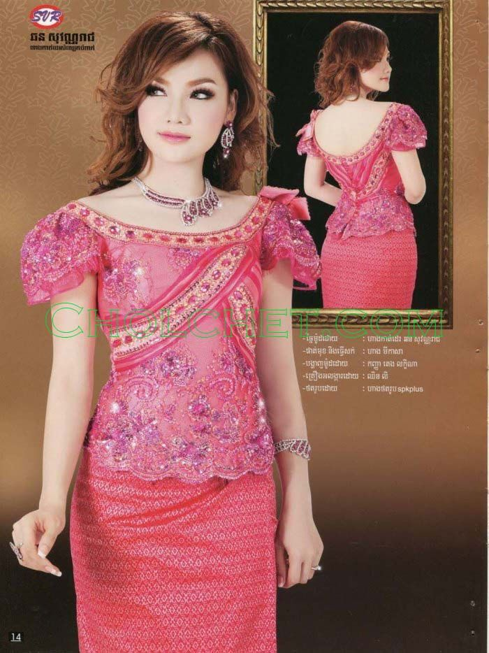 Khmer Fashion Khmer Fashion Pinterest Kebaya