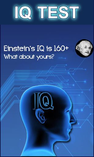 Do you know about your IQ level? If your answer is 'NO' and now you are willing to test your IQ level, then no need to go anywhere & find anything. You can test your IQ on Android phone. If you want to test your IQ level, then you have a best App option a