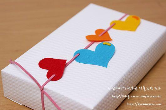 Herz Verpackung