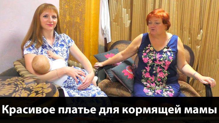 Одежда для кормящих мам Платье для кормления с рубашечным воротником