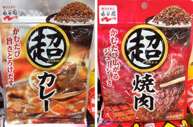 日本必買話題拌飯香鬆,保證驚呼連連 | Japaholic