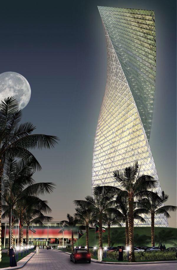 Twisting Hotel, Manama, Bahrain