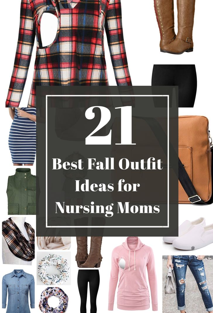 Nursing Garments 21 Greatest Fall Outfit Concepts for Breastfeeding Mothers