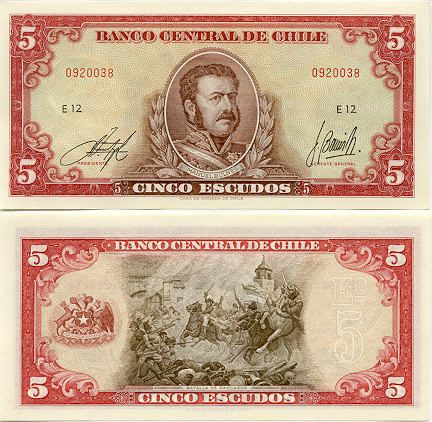 Chile 5 Escudos ND(1964) Manuel Bulnes; Batalla de Rancagua - Battle of Rancagua.