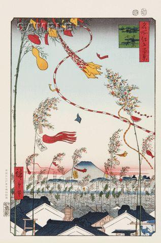 kyoto tanabata star festival