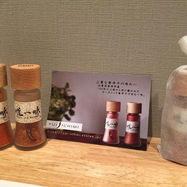 2016/11/11 18:31:22 linkei0507 11月11日(金) 紅葉シーズン突入ですね♪  唯一味 佐賀県で作られている100%国産唐辛子を使用。農薬を使わず育てた無添加な唐辛子! 鷹の爪の中でも一番の辛味と風味を誇る「熊鷹」という品種です!  凜渓で取り扱っている、この一味! 凄く美味しいですよ(((o(*゚▽゚*)o))) 漁師料理と旬野菜  凜渓 大阪市東心斎橋2-3-20 日宝メトロセンター 06-6226-8792 http://www.hotpepper.jp/strJ001147550/party/ 定休日:水曜日  #凜渓 #魚介料理 #旬野菜 #日本酒 #心斎橋 #ミナミ #難波 #美容 #デトックス #健食 #ヘッドスパ #寿司 #ディナー #会合 #合コン #座敷 #貸切 #飲み会 #隠れ家 #忘年会 #コース #鍋 #北海道 #紅シャケ #オーガニックワイン  #唯一味 心斎橋筋(Shinsaibashi-suji) #美容