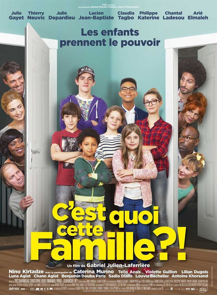 film C'est quoi cette famille ?! complet vf - http://streaming-series-films.com/film-cest-quoi-cette-famille-complet-vf/
