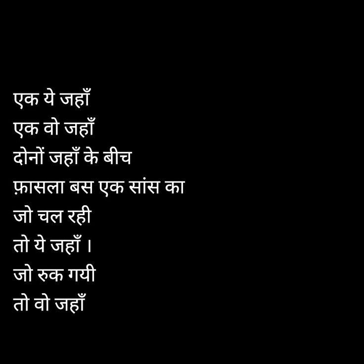 Er. Rahul bhaskare