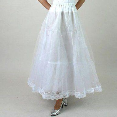 Amazon.co.jp: (ブーレ)Bourree アウトレット Aラインパニエ ウェディングドレスや カラードレス用下着 ペチコート: 服&ファッション小物