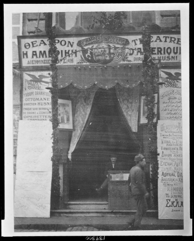 Κωνσταντινούπολη 1920 – Θέατρο «Η ΑΜΕΡΙΚΗ»