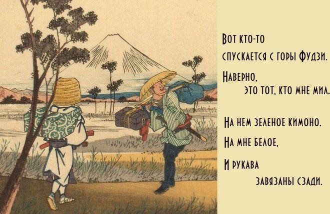 гроб японские стихи хокку прикольные в картинках майской