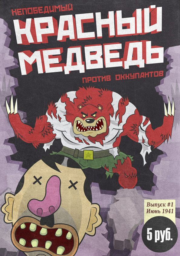 Russia Northern Eurasia Map Quiz%0A          The Invincible Red Bear vs  The Invaders    Soviet comic