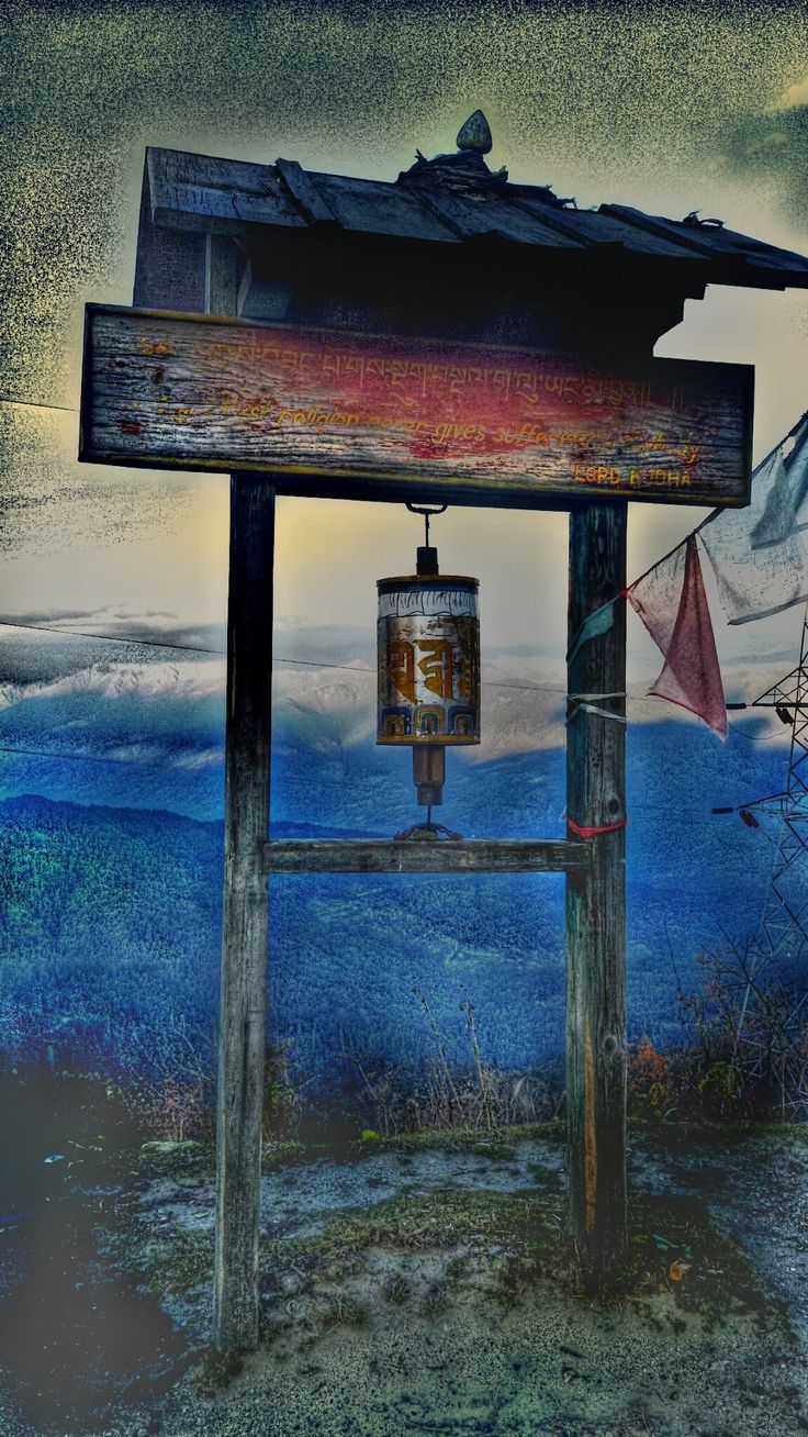 Prayer wheel . Bhutan