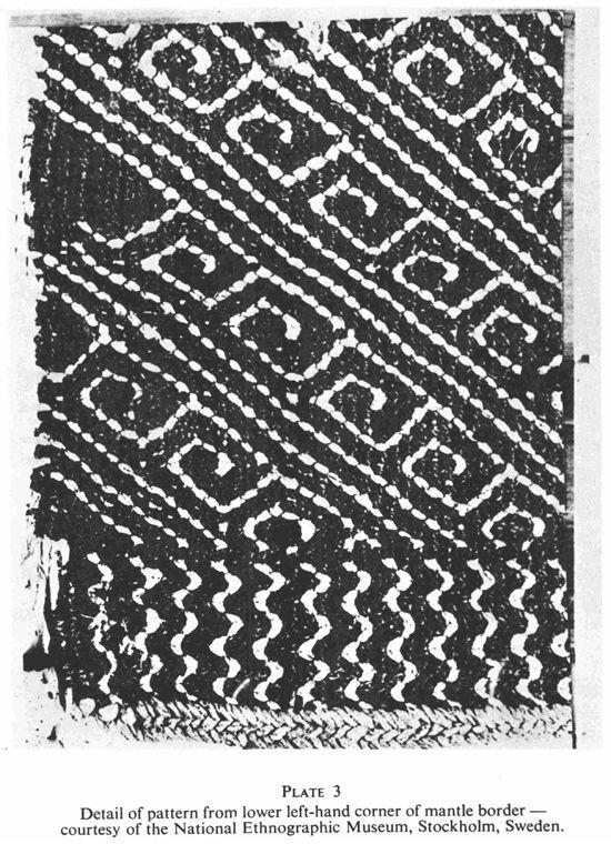 Aramoana pattern design representing the ocean waves