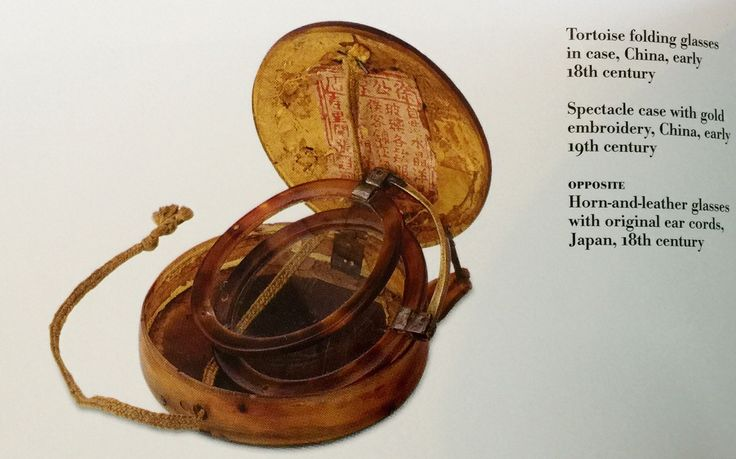 @bychromaticar #ChromaticHistory Tortoise folding glasses in case, China Early 18th century.  EYEWARE A VISUAL HISTORY.
