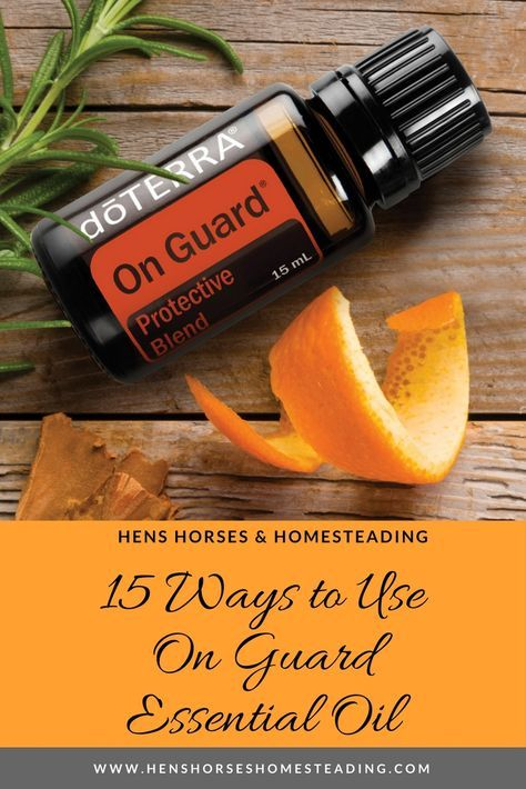 15 Ways to Use On Guard Essential Oil