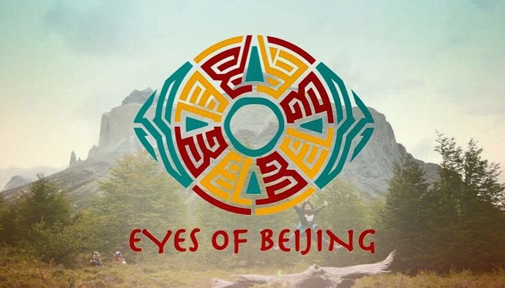 Time to bring awareness & clarification to my Eyes of Beijing Brand for those of you who have no idea what it is. As I say... {IDEAS} are power! ________  Mission: A lifestyle brand empowering young people to {DEVIATE} from the norm by embracing their difference, pursuing their passions & lighting their vision to stop existing & start living!   Vision: I envision young people {STEPPING} into their greatness to be who God created them to be!
