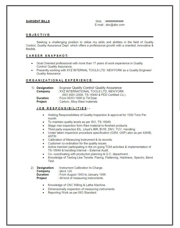 sample resume with little job experience