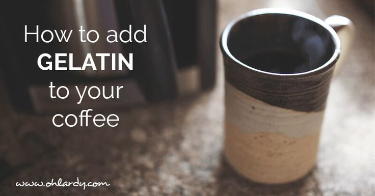 Learn my method for adding gelatin to coffee or tea. This method was perfected through trial and error. Don't make my mistakes. Enjoy a delicious beverage!