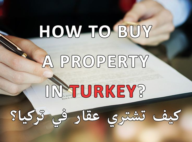 How to buy a property in Turkey?  What is the official process while buying a real estate in Turkey?  All is included!  http://bit.ly/000sdfsdsdcscsdcsd  Rimall Invest | +90 212 777 77 66 | www.rimallinvest.com