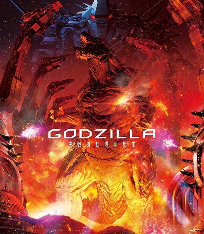 The Godzilla Anime Controversially Reimagined