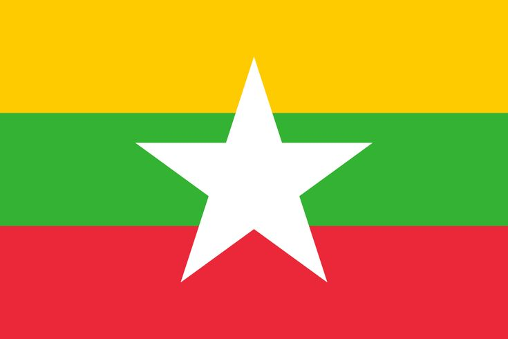 Flag of Myanmar - Gallery of sovereign state flags - Wikipedia, the free encyclopedia